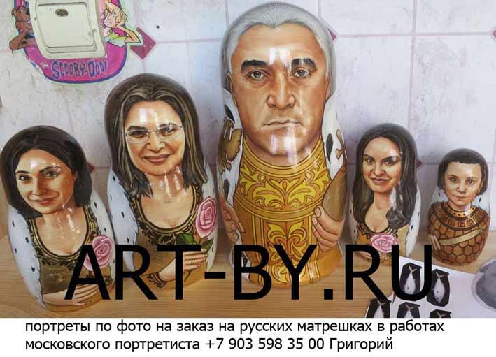Vip подарки для директоров в Судже,Енотаевке,Выгоничах
